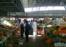 Fruit and Vegetable Market- овощной рынок