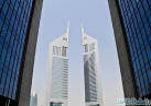 Jumeirah Emirates Towers Boulevard