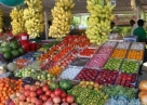 Овощной рынок- The Fruit and Vegetable Souq