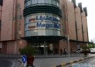 Sharjah Mega  Mall